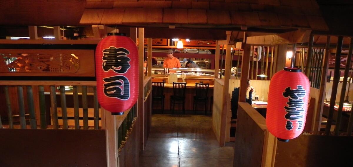Entrance to Sada Sushi and Izakaya
